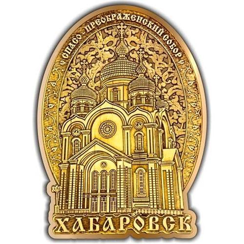 Магнит из бересты вырезной Хабаровск Спасо-Преображенский собор облако золото