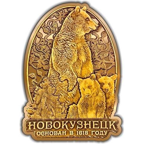 Магнит из бересты вырезной Новокузнецк Медведь с медвежатами в облаке золото
