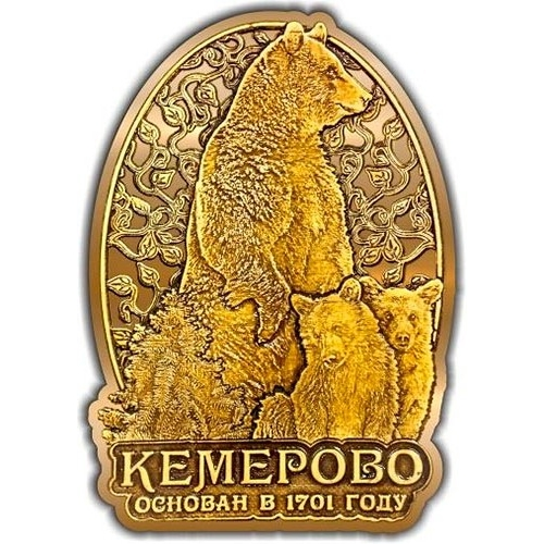 Магнит из бересты вырезной Кемерово Медведь с медвежатами в облаке золото