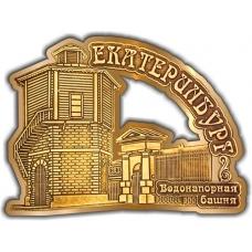 Магнит из бересты вырезной Екатеринбург Водонапорная башня НОВЫЙ золото
