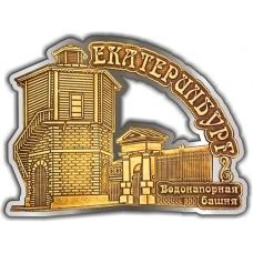 Магнит из бересты вырезной Екатеринбург Водонапорная башня НОВЫЙ серебро