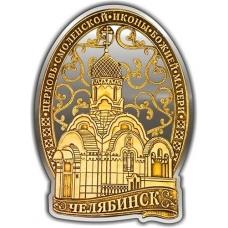 Магнит из бересты вырезной Челябинск Церковь Смоленской иконы Божьей Матери серебро