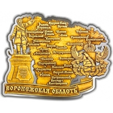 Магнит из бересты вырезной Воронежская область карта серебро