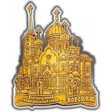 Магнит из бересты вырезной Воронеж Благовещенский собор серебро
