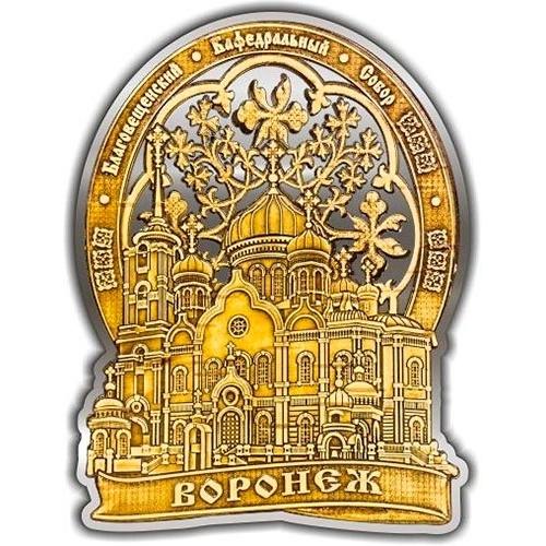 Магнит из бересты вырезной Воронеж Благовещенский собор (овал) серебро