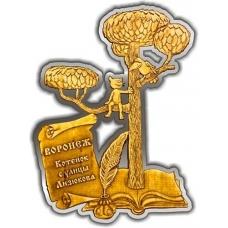 Магнит из бересты вырезной Воронеж Котенок с улицы Лизюкова (пергамент) серебро