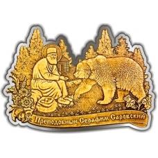 Магнит из бересты вырезной Воронеж Серафим Саровский с медведем серебро
