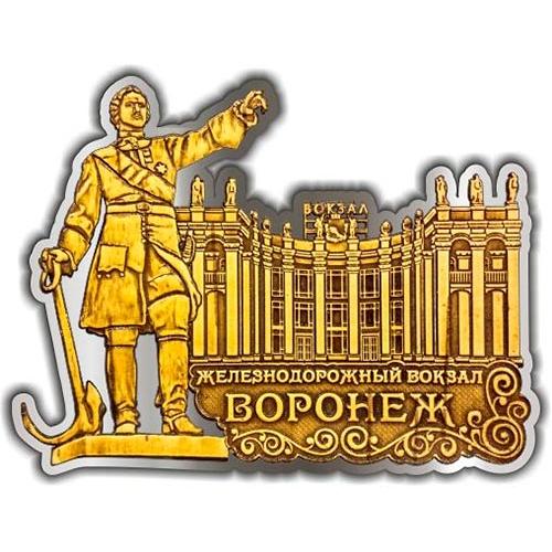 Магнит из бересты вырезной Воронеж ЖД вокзал серебро