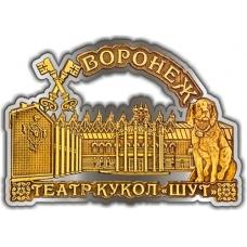 Магнит из бересты вырезной Воронеж Кукольный театр серебро