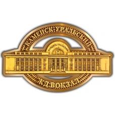 Магнит из бересты вырезной Каменск-Уральский Железнодорожный вокзал золото