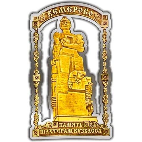 Магнит из бересты вырезной Кемерово Памятник шахтерам серебро