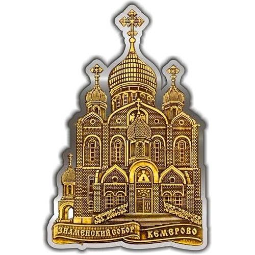 Магнит из бересты вырезной Кемерово Знаменский собор серебро
