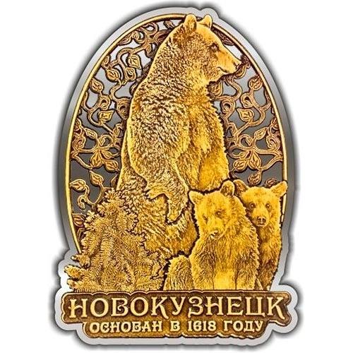 Магнит из бересты вырезной Новокузнецк Медведь с медвежатами в облаке серебро