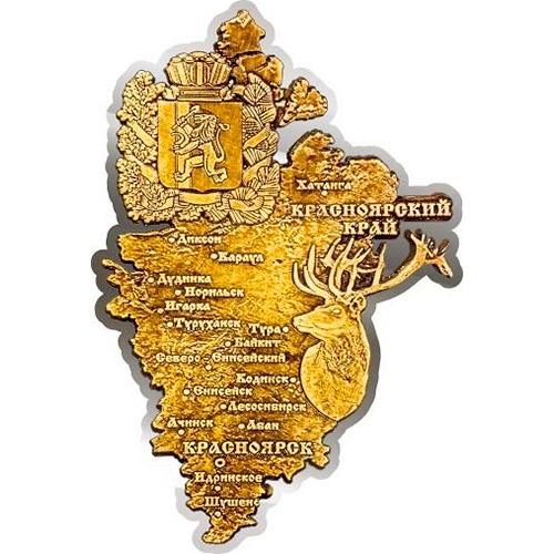 Магнит из бересты вырезной Красноярский край карта серебро