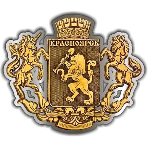 Магнит из бересты вырезной Красноярск Герб серебро
