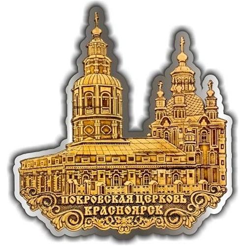 Магнит из бересты вырезной Красноярск Покровская церковь серебро