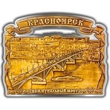 Магнит из бересты вырезной Красноярск Коммунальный мост серебро