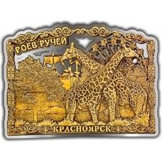 Магнит из бересты вырезной Красноярск Зоопарк Жирафы новый серебро