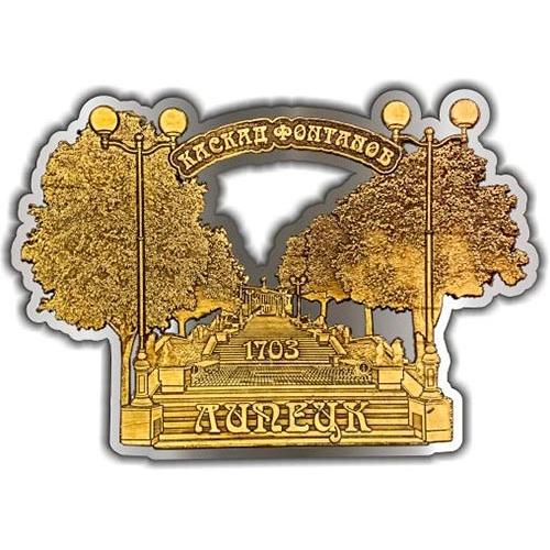 Магнит из бересты вырезной Липецк Каскад фонтанов серебро