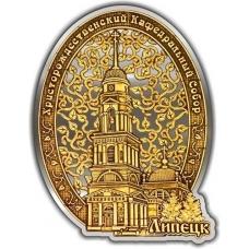 Магнит из бересты вырезной Липецк Кафедральный собор Облако серебро