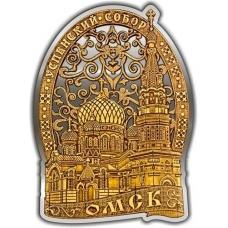 Магнит из бересты вырезной Омск Успенский собор ОБЛАКО серебро