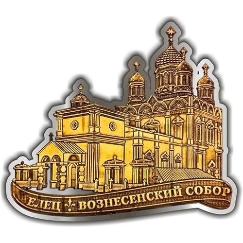 Магнит из бересты вырезной Елец Вознесенский собор серебро