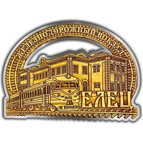 Магнит из бересты вырезной Елец ЖД вокзал серебро