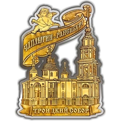 Магнит из бересты вырезной Чаплыгин-Раненбург Троицкий собор (ангел) серебро