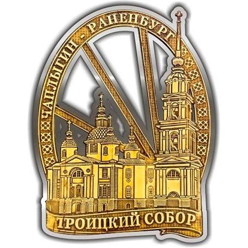 Магнит из бересты вырезной Чаплыгин-Раненбург Троицкий собор (овал) серебро