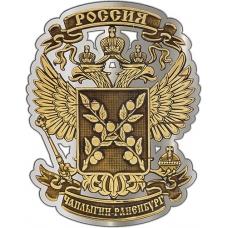 Магнит из бересты вырезной Чаплыгин-Раненбург Герб серебро