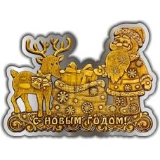 Магнит вырезной Дед мороз олень мешок серебро