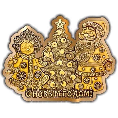 Магнит вырезной Дед мороз снегурочка елка золото