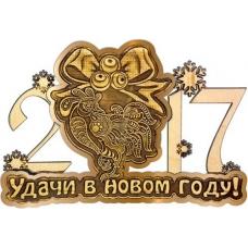 Магнит вырезной Петух Бант цифра 2017 золото