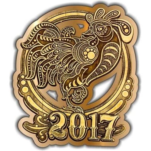 Магнит вырезной Петух в круге 2017 золото