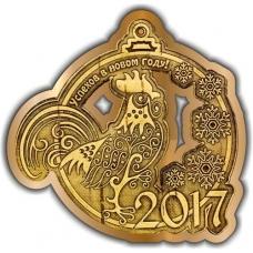 Магнит вырезной Петух в шарике золото