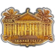 Магнит из бересты вырезной Сочи Зимний театр серебро