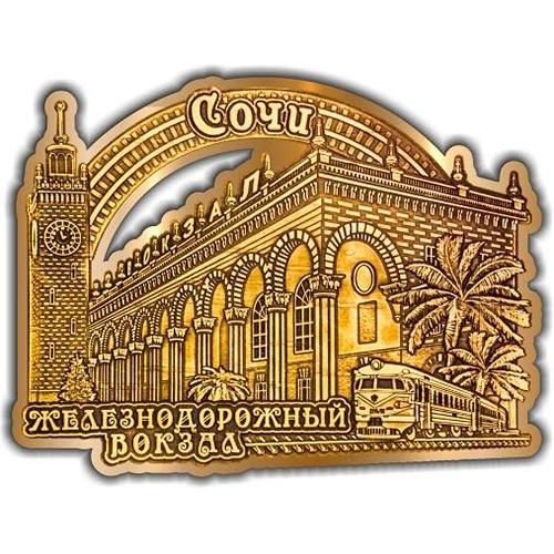 Магнит из бересты вырезной Сочи ЖД вокзал (поезд) золото