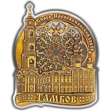 Магнит из бересты вырезной Тамбов Спасо-Преображенский собор серебро В-9938