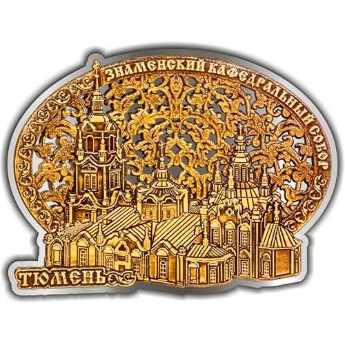 Магнит из бересты вырезной Тюмень Знаменский Кафедральный собор Облако овал серебро