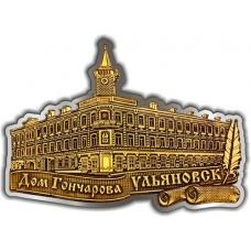 Магнит из бересты вырезной Ульяновск Дом Гончарова серебро