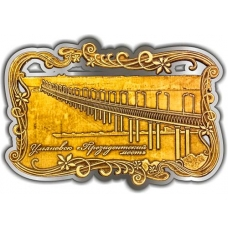 Магнит из бересты вырезной Ульяновск Президентский мост (прорезной) серебро