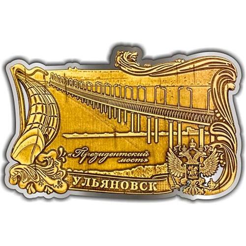 Магнит из бересты вырезной Ульяновск Президентский мост (сплошной) серебро