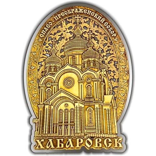Магнит из бересты вырезной Хабаровск Спасо-Преображенский собор облако серебро