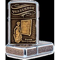 Зажигалка бензиновая Челябинск Кокетка у зеркала ЗБ-9440