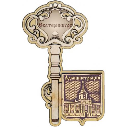 Магнит из бересты Екатеринбург Администрация Ключ дерево