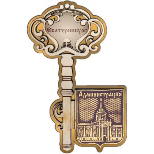Магнит из бересты Екатеринбург Администрация Ключ золото