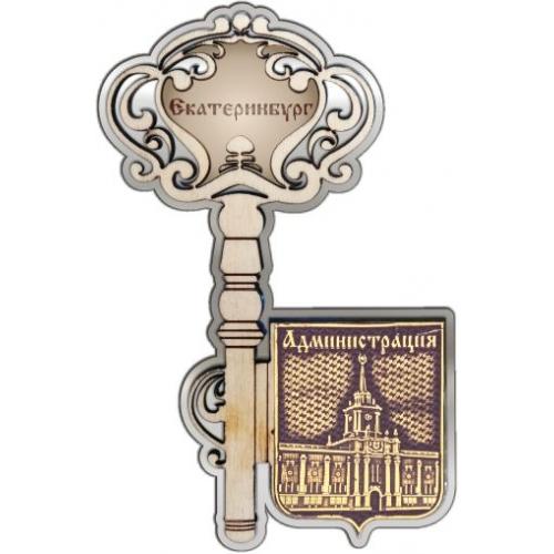 Магнит из бересты Екатеринбург Администрация Ключ серебро