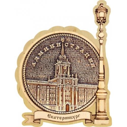 Магнит из бересты Екатеринбург Администрация круг Фонарь дерево