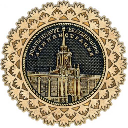 Магнит из бересты Екатеринбург Администрация круг Снежинка золото