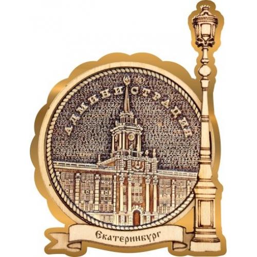 Магнит из бересты Екатеринбург Администрация круг Фонарь золото